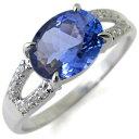 12月誕生石 大粒 タンザナイト リング 指輪 18金