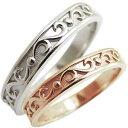ショッピングペアリング ペアリング・K10ゴールド・10金・結婚指輪・マリッジリング