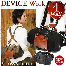 DEVICE Work 4way ヒップバッグ