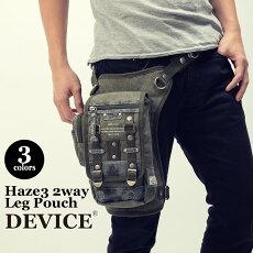DEVICE Haze3 2way レッグ ポーチ