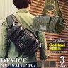 ウエストバッグ ヒップバッグ リュック メンズ ウエストポーチ ウエストバッグ ブランド カメラバッグ リュック DEVICE デバイス 4way ボストンバッグ ボディバッグ 大容量 ドラム型 新作 雑誌掲載 532P17Sep16