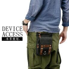 DEVICE Access 2way メガ シザーケース
