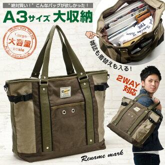 手提包休閒袋偽裝模式休閒著裝大手提包手提包帆布手提袋通勤學校手提袋手提袋大學學生手提袋手提袋旅行手提袋手提包袋休閒