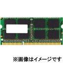 ノートPC用メモリ 8GB PC3L-12800 / DDR3L-1600 204Pin S.O.DIMM 1600MHz 1.35V バルク品 SAMSUNG / KINGSTON / Micron / Hynix いずれかのチップメーカー製 厳選中古品