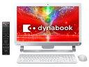 【新品アウトレット】東芝 dynabook D51 ホワイト(PD51TWP-SWA) デスクトップパソコン/Windows10/21.5インチフルHD IPS...