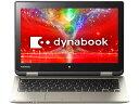 【Office付き】【タッチパネル】東芝 コンバーチブル ノートパソコン dynabook N61/NG ( PN61NGP-NHA ) Windows 8.1...