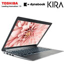 【Office付き】【Photoshop付き】【高精細液晶タッチパネル】東芝 dynabook KIRA V834/29KS ( PV83429KNXS ) Windows 8.1 13.3インチ WQHD (2560×1440) Core i5 メモリ 8GB SSD 128GB 無線LAN Office Home&Business
