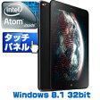 lenovo(レノボ) ThinkPad 8(20BQ001KJP) Windows タブレット/Windows8.1/8.3インチタッチパネル/Atom/64GB/無線/Webカメラ