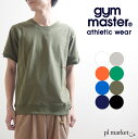 30%OFF gym master tシャツ ジムマスター tシャツ gymmaster ヘビーウエイトT カットソー T-shirt g702301 クルーネック ヴィンテージ コットン マルチカラー カラフル シンプル ベージック 白T