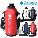 columbia コロンビア ペットボトルホルダー Colu...