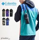送料無料◆コロンビア Columbia ボトルホルダー ペッ...