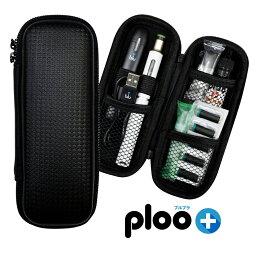 電子タバコ マイブルー myblu <strong>プルームテック</strong> <strong>プラス</strong> 対応 <strong>ケース</strong> PUレザー ロングタイプ スリム コンパクト 大容量 バッテリー対応 VAPE等使用可 カーボン調 ポケットに入る