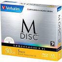 Verbatim バーベイタム M-DISC 長期保存 ブルーレイディスク 1回記録用 BD-R DL 50GB 5枚 ホワイトプリンタブル 片面2層 1-6倍速 DBR50RMDP5V1