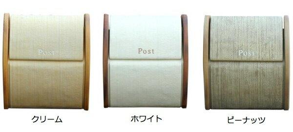 ポスト メールボックス シフォン ディーズガー...の紹介画像3