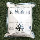 有機肥料 楽(らく)1kg