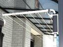 壁付け 物干し クロースライン ロープ式の6連タイプ 送料無料
