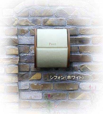 ポスト メールボックス シフォン ディーズガー...の紹介画像2