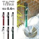立水栓 タクト ガーデンパン+蛇口セット 寒冷地仕様 外水栓 埋設0.6m 送料無料