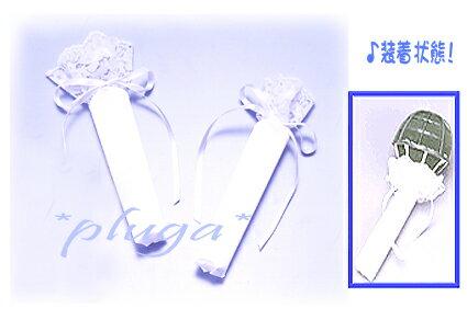 ◆【ブライディーパートナー】ブライディ専用ホルダーカバー!(ブライダルブーケ用・保水効果付き簡易作成器具付帯アイテム)♪プルガ・資材市場!