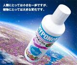 ハイポネックス「Newレイシオ」原液♪液肥・栄養剤(追肥)【♪プルガ・資材市場!(ガーデニング用品)】