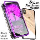 iphone se ケース iPhone11 ケース galaxy s20 ケース galaxy s20 カバー iphone x ケース iphone8plus ケース iphone7ケース Huawei P20 ケース 【アルミバンパー 秒速装着 9H強化ガラス背面パネル ワイヤレス充電 耐衝撃 傷防止】