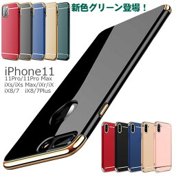 iphone11 <strong>ケース</strong> iphone se <strong>ケース</strong> iphone8 <strong>ケース</strong> iphone<strong>ケース</strong> iphone xr スマホ<strong>ケース</strong> iphone7<strong>ケース</strong> iphone 11 pro max ハード xs max x <strong>ケース</strong> おしゃれ iphone se2 アイフォン11 アイフォン8<strong>ケース</strong> 強化ガラス フィルム 8 plus 7plus <strong>耐衝撃</strong> カバー iphone11pro<strong>ケース</strong>