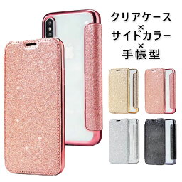 iphone xr <strong>ケース</strong> 手帳型 iphone xs <strong>ケース</strong> iphone ix max <strong>ケース</strong> iPhone8 <strong>ケース</strong> iPhone x <strong>ケース</strong> iphone7<strong>ケース</strong> iphone6 ラメ iphone8 plus iphone7 plus <strong>ケース</strong> おしゃれ <strong>キラキラ</strong> クリア<strong>ケース</strong> iphone6splus 大人 アイフォン6s 手帳型 スマホ<strong>ケース</strong> ラメ グリッター