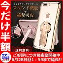 【楽天スーパーSALE限定50%off!】iPhoneX ケ...