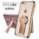 【後夜祭SALE限定50%OFF】iPhoneX ケースiP...