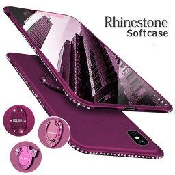iphone11 <strong>ケース</strong> リング付 iphone11 pro <strong>ケース</strong> iphone xr <strong>ケース</strong> リング付 iphone xs <strong>ケース</strong> iphone8 <strong>ケース</strong> リング付 iphone 11 pro max <strong>ケース</strong> iphone xs max <strong>ケース</strong> ラインストーン iphone7 <strong>ケース</strong> カバー ソフト シリコン おしゃれ かわいい <strong>キラキラ</strong> バンカーリング