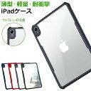 【薄くて軽い】iPadPro 10.5 カバー ケース 9....