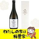 Plumity White〜プラミティホワイト〜720ml入(アルコール度11度)