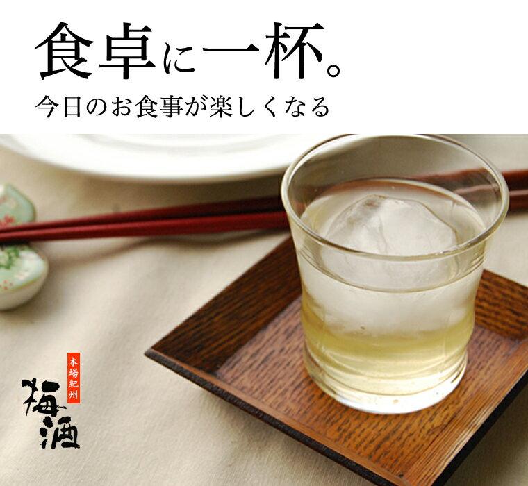 梅酒 本場紀州 梅酒 720ml×6本【送料無...の紹介画像3