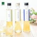 梅酒【紀州の梅酒3種3本飲み比べ200ml×3本セット】
