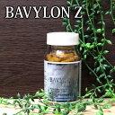 BAVYLON Z(バビロンZ)[マムシ/シトルリン/アルギ...