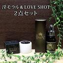 LOVE SHOT EX -typeL- (ラブショット E...