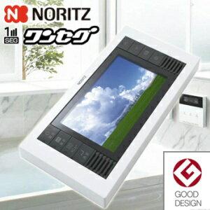 ノーリツ 浴室テレビ 5V型ワイド YTVD-501W ワンセグ液晶防水テレビ 地デジ ホワイト LEDバックライト
