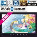 ツインバード 32V型 浴室テレビ VB-BS329B ブラック 3波(地デジ BS 110度CS)対応 大型テレビ フルHD HDMI 双方向Bluetooth搭載