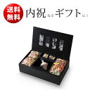 Padonni パドンニパスタギフト 食の宝石 WP-039/(ギフト 出産内祝い 引き出物 引出