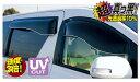 汽機車用品 - OXバイザートヨタ プリウスアルファブラッキー テン