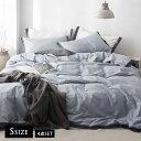 布団カバー 4点セット シングルサイズ Sサイズ 海外直輸入 全9色 ホワイトブラック グレー bedding-0565