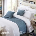 ベッドスロー ベッドライナー フットライナー フットスロー ホテル用品 br-0252 新生活