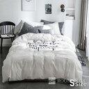 布団カバー セット 3点セット シングル 海外直輸入 白ホワイト グレー モノトーン Sサイズ bedding-0550 新生活