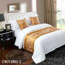 ベッドスロー ベッドライナー フットライナー フットスロー ホテル用品 br-0466