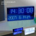 LEDクロック マルチ (デジタル LED/壁掛け時計/置き時計/LED時計/デジタル時計)