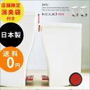 便利なごみ箱 kcud (クード)ミニスリムペダル(ゴミ箱/ごみ箱/ダストボックス)