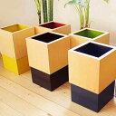 ゴミ袋をスッキリと隠すキューブ型のゴミ箱♪便利なごみ箱 ダブルキューブ ダストボックス(ゴミ箱/ごみ箱/ダストボックス)