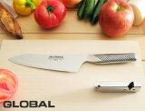 グローバル文化&スピードシャープナーセット(グローバル包丁/GLOBAL包丁/吉田金属工業/YOSHIKIN/ステンレス一体型/ギフト/プレゼント)【p10】【p10b】