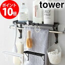 タオル掛け上ラック タワー ホワイト ブラック tower ...