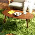 エモ 折りたたみテーブル オーバル(emo/リビングテーブル/センターテーブル/ローテーブル/ウォールナット/シンプル/ナチュラル/ちゃぶ台)